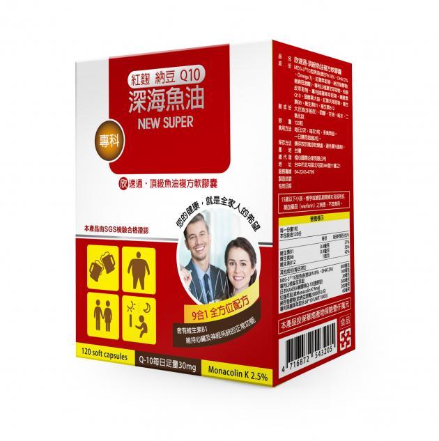 欣速通魚油納豆紅鞠軟膠囊-大盒 1