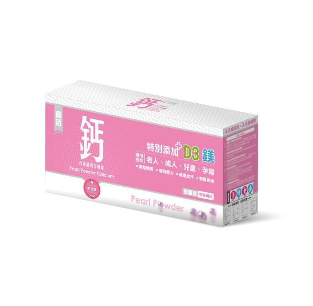飛活-固鈣珍珠粉鈣口嚼錠(四入) 1