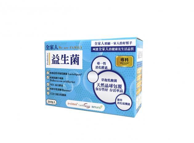 全家人-益生菌分解酶酵素粉包(30入) 1