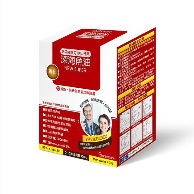 欣速通魚油納豆紅麴軟膠囊-大盒 1