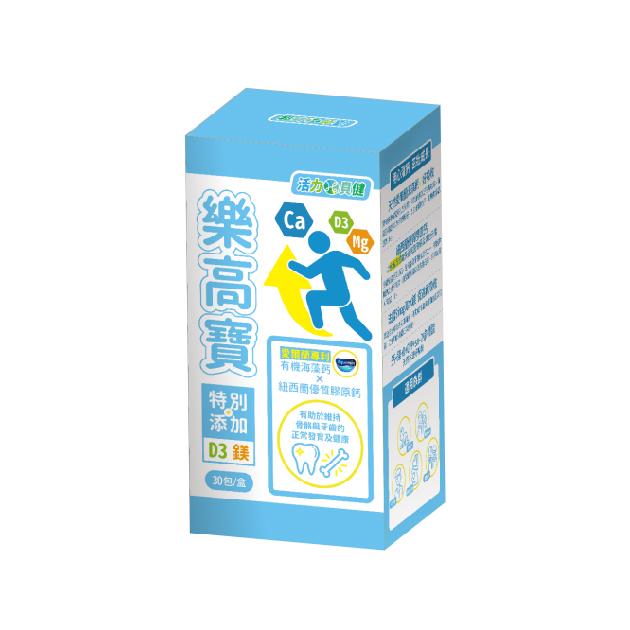 活力貝健-樂高寶複方粉包 1