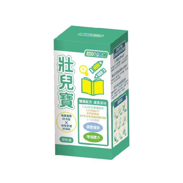 活力貝健-壯兒寶複方粉包 1